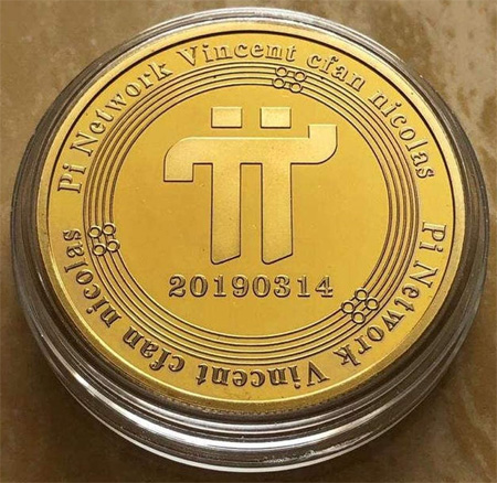 Pi network coin